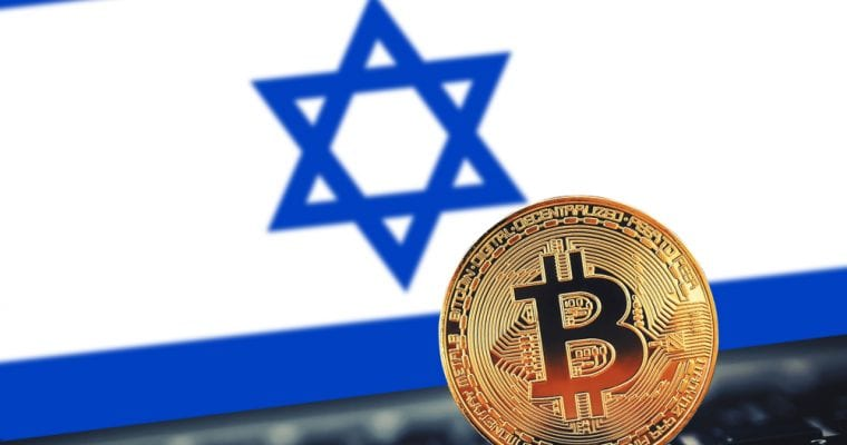 Israel Central Bank Delays Issue Of National Digital Currency