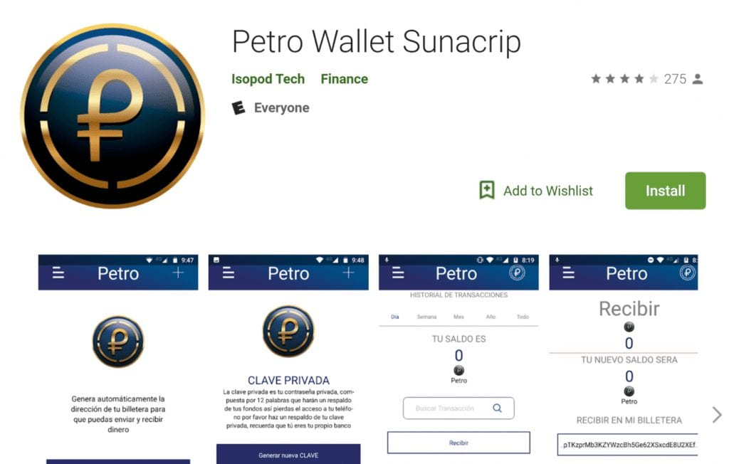 buy-petro-on-its-official-website